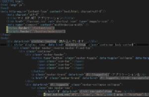 HTMLタグこそWeb習得の1番の近道