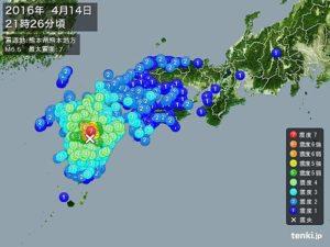 熊本県熊本地震のお見舞い