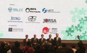 第3回 高速鉄道シンポジウム in マレーシア 参加者