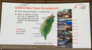 第3回 高速鉄道シンポジウム in マレーシア 新幹線の成功事例:台湾