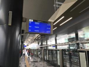 SG-Kajang Line01