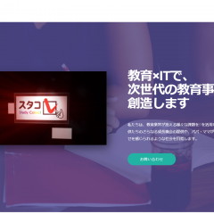 education-hack.com